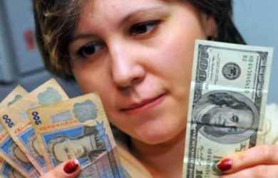 яким буде курс долара в Україні в 2017 році