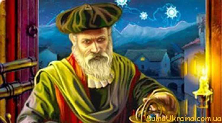 пророцтва на 2017 рік від відомих екстрасенсів та астрологів