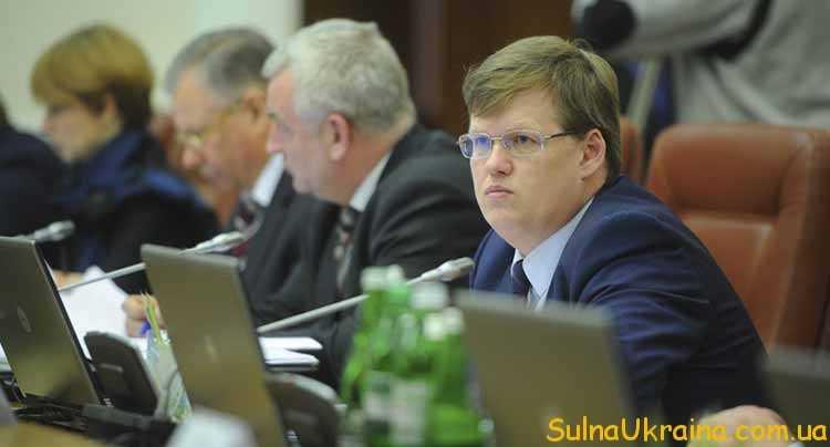 підвищення мінімальної зарплати в 2017 році в Україні