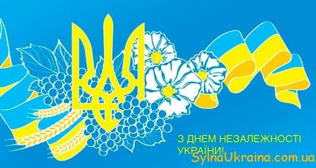 державні свята України в 2017 році