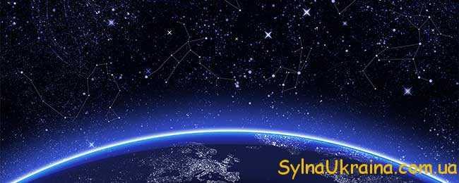 загальний гороскоп 2017