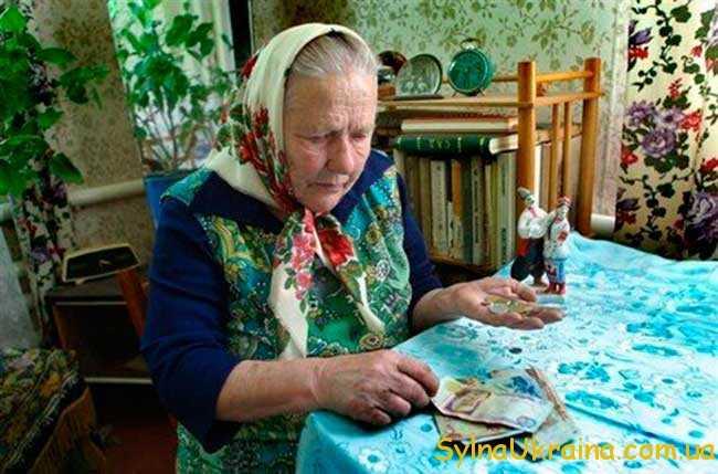 коли буде підвищення пенсії в 2017 році в Україні