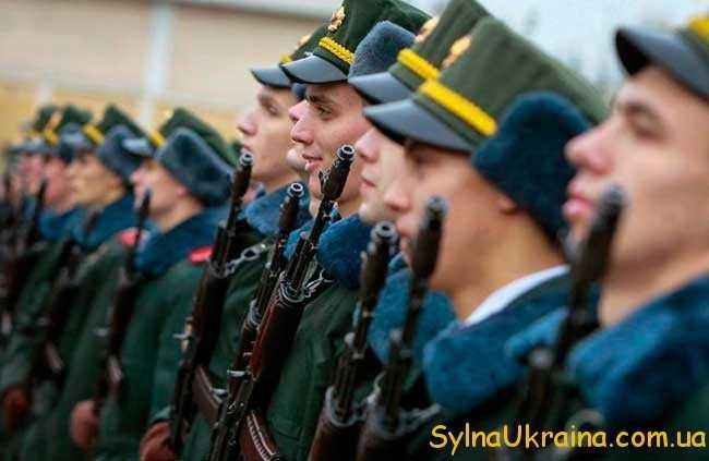 мобілізація в Україні в 2017 році