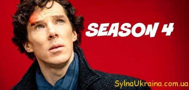 найочікуваніші серіали 2017 року
