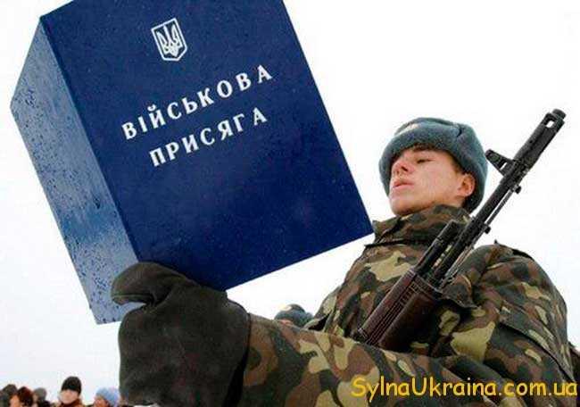 призов до армії України в 2016 році