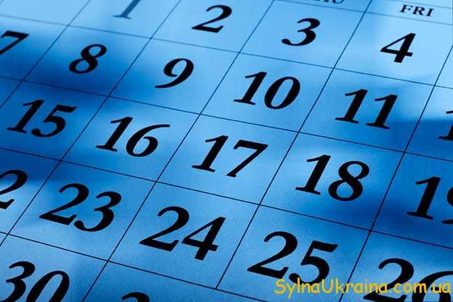 скільки днів в 2017 році: 366 або 365