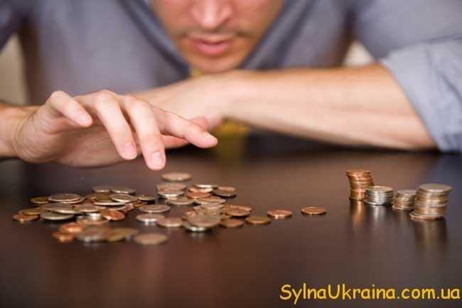 яким буде розмір заробітної плати в 2017 році в Україні