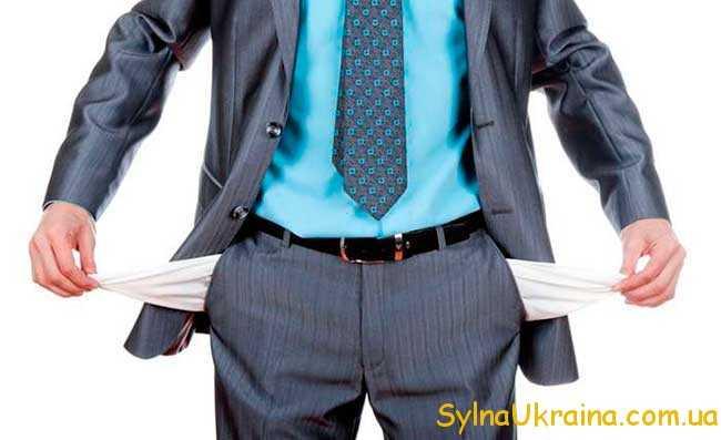 якою буде мінімальна заробітна плата в 2017 році в Україні