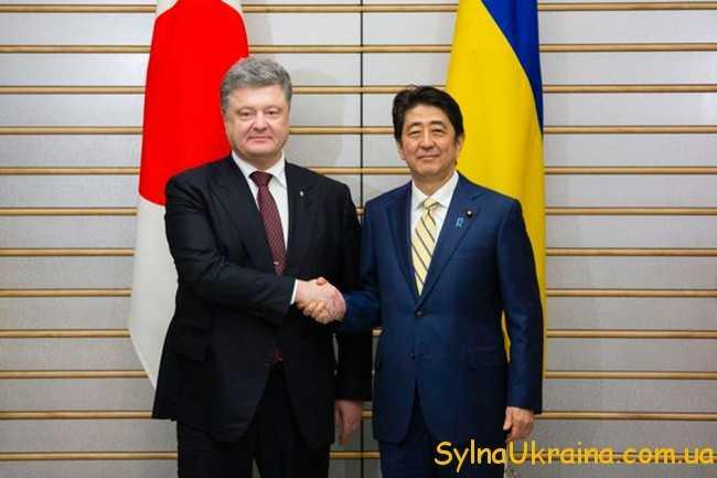наступний 2017 рік буде роком Японії в Україні