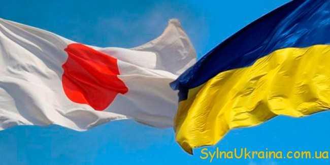 2017 рік оголошено в Україні роком Японії