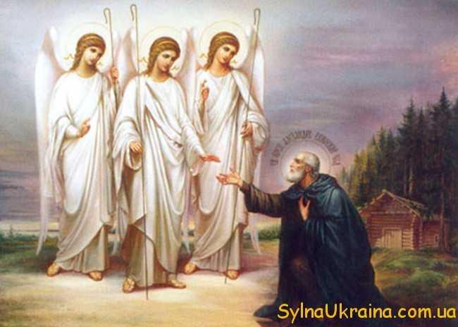 дата православної Трійці в 2017 році