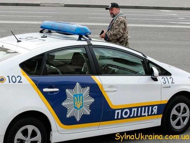 нові штрафи в 2017 році за порушення ПДР України