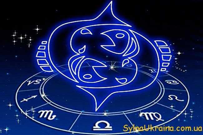 загальний гороскоп для Риб 2019