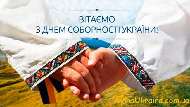 календар святкових та вихідних днів на 2017 рік в Україні
