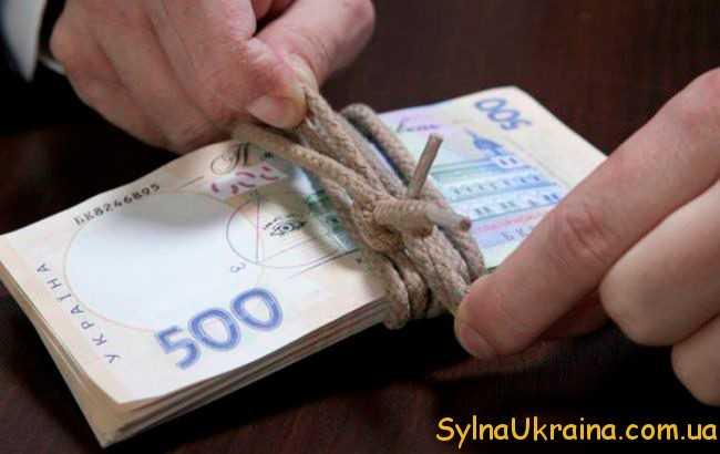 середня зарплата в Україні