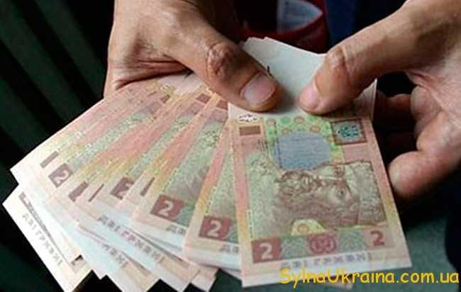 середня зарплата в 2017 році в Україні