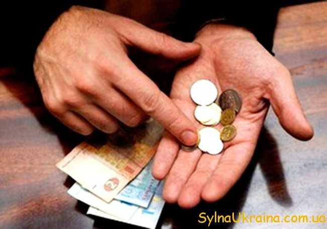 якою буде середня зарплата в Україні в 2017 році