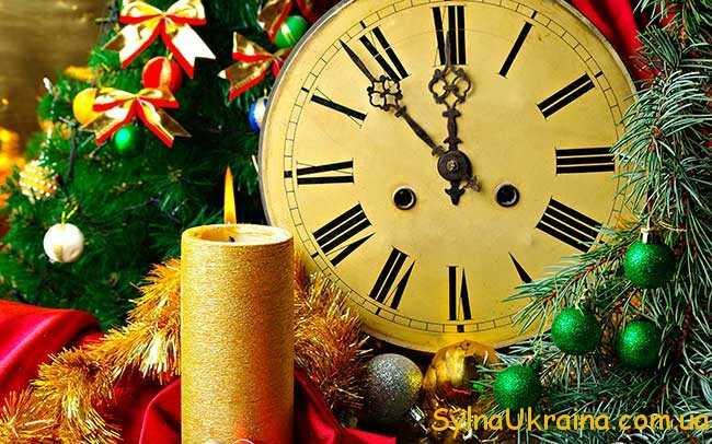лічильник (таймер) відліку до Нового 2017 року (згідно київського часу)