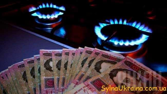 якою буде ціна на газ в 2017 році для населення України