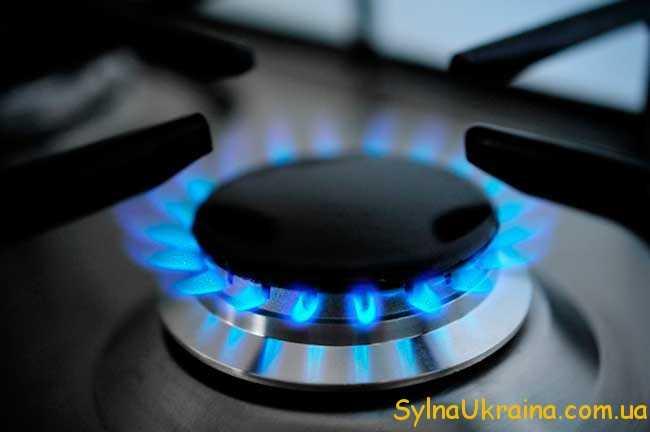 ціна на газ для населення України у 2017 році