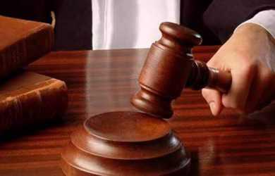 молоток судді
