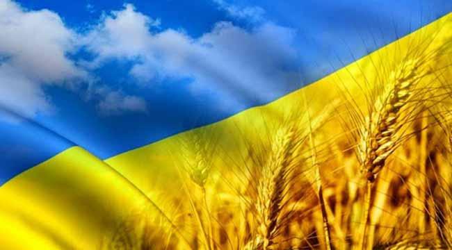 свята України