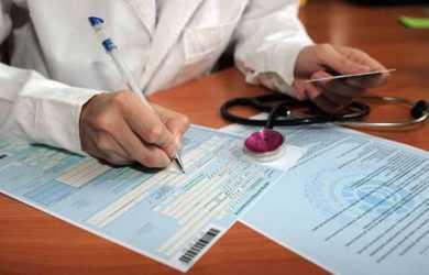 правила видачі лікарняних листів