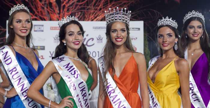 Конкурс Міс Україна