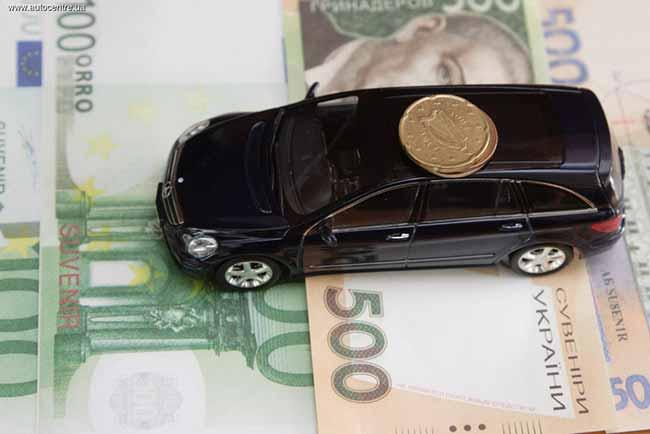 автомобіль та українські гроші