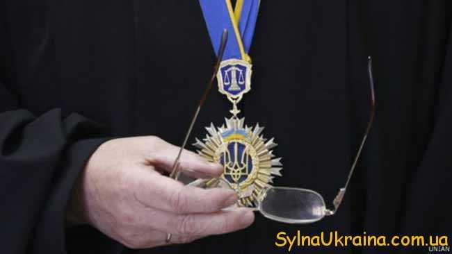 судді в Україні
