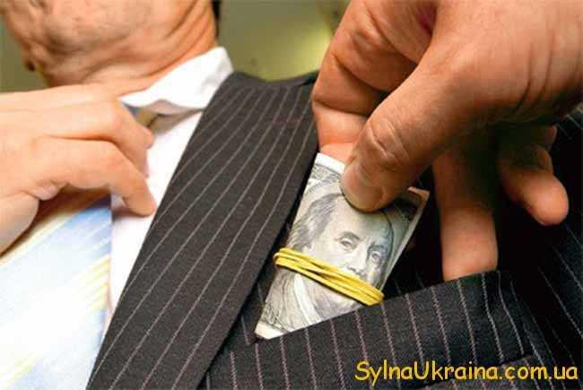 гроші до карману