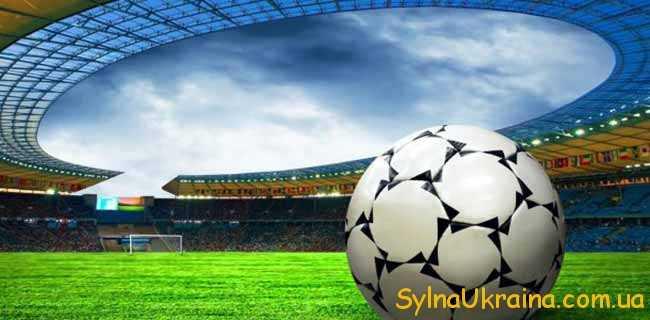 кубок України з футболу