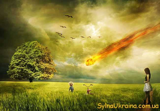 пророцтво про Україну