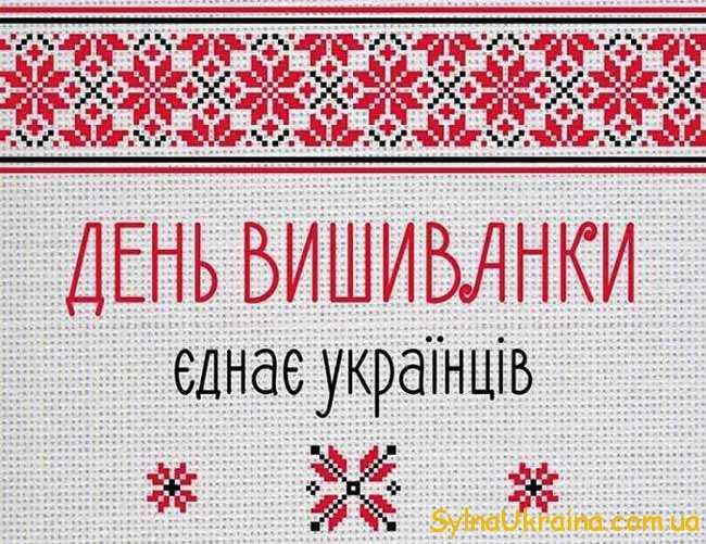 День вишиванки на ФФМІ
