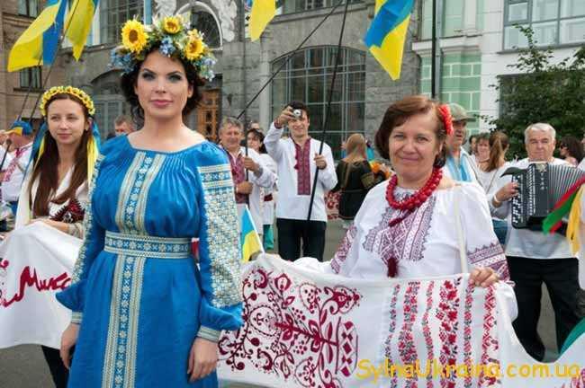 Коли буде день вишиванки в Україні 2019. Дата та традиції святкування f715792e207f8