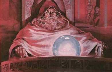 стародавні астрологи
