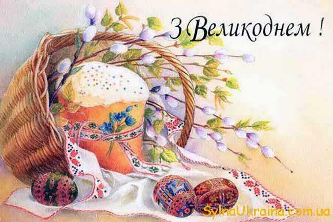 велике свято для всіх вірян – Великдень.