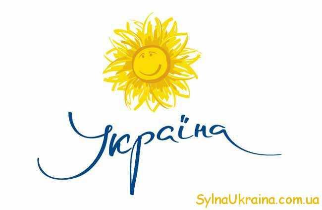 свято України