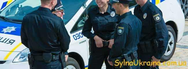 поліцейські на роботі