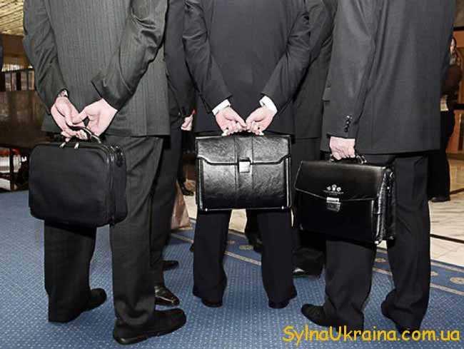 Заробітні плати чиновників