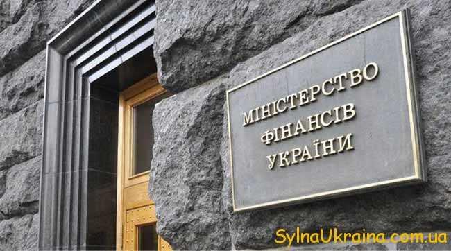 Міністерство фінансів Украї
