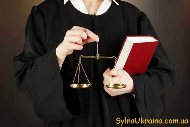 суддя з вагами Феміди