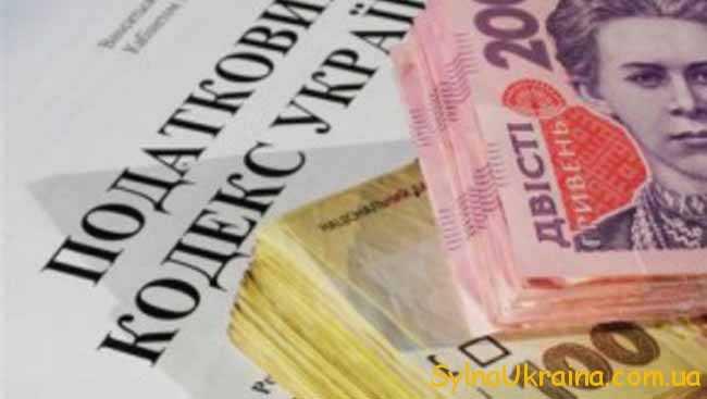 податковий кодекс та гроши