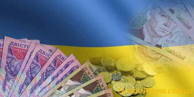 український прапор і гроші