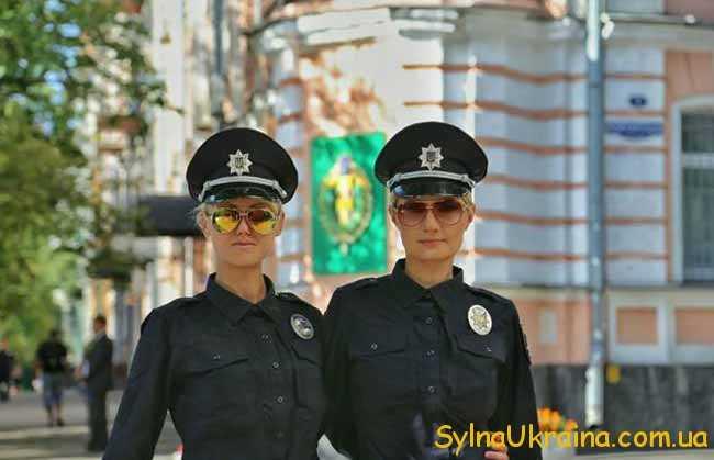 красуні-поліцейські