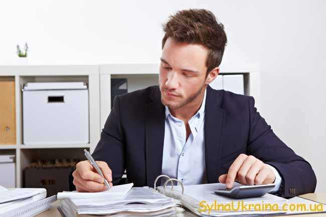 бухгалтер-чоловік