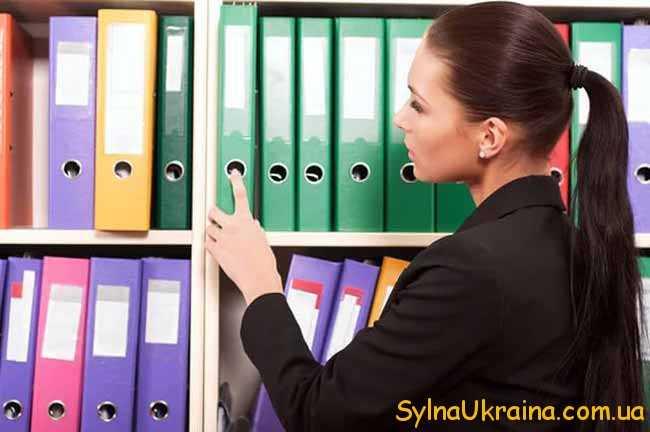 бухгалтер і документи
