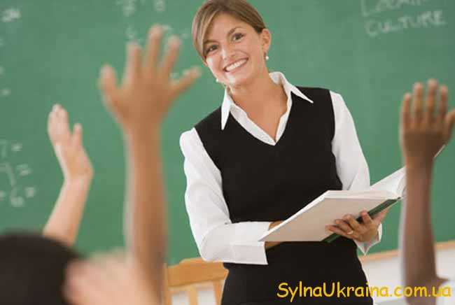вчителька на уроці