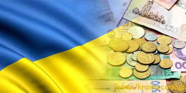 гроші і прапор