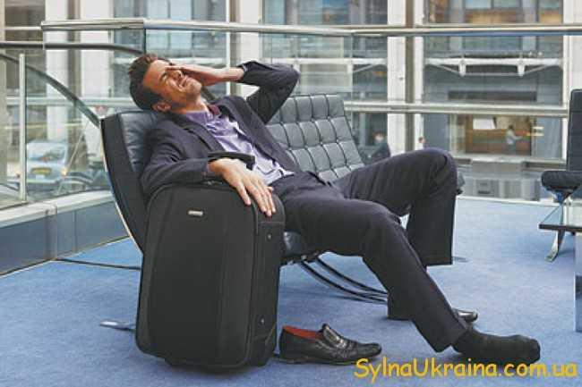Відрядження на території України